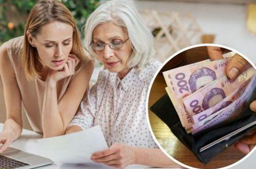 Система двух пенсий в Украине: расчет размера второй выплаты