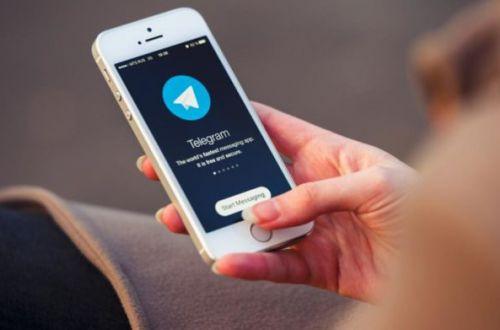 В Telegram появился новый формат сообщений в чатах