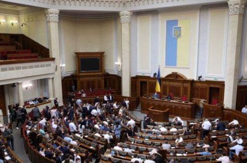 В Украине могут появиться органы власти в изгнании