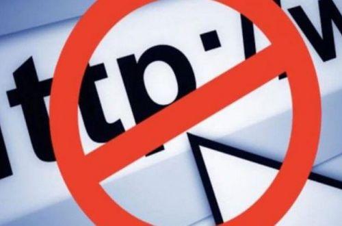 В Украине будут заблокированы популярные российские сайты