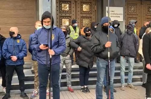 Нацкорпус из-за Медведчука устроил акцию протеста у Офиса генпрокурора. ВИДЕО