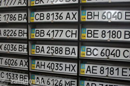 МВД информирует: в Украине номерные знаки будут закреплять по новой схеме