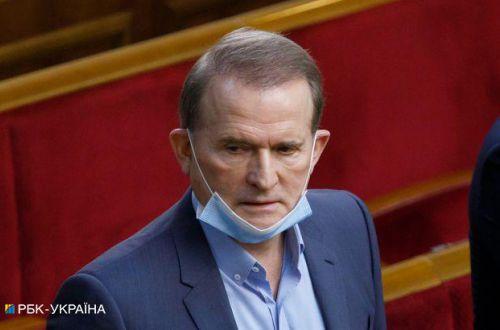 ГПУ объявила подозрение Главам общественной организации Медведчука «Украинский выбор»