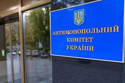 АМКУ оштрафовал компании группы Коломойского на почти 5 млрд грн