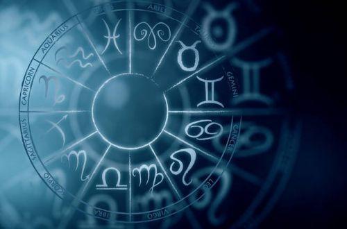 Рыбам придется отстаивать свои взгляды: гороскоп на 1 апреля