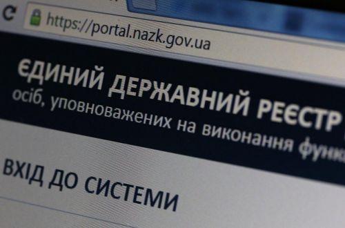 Названы самые богатые и бедные министры Украины