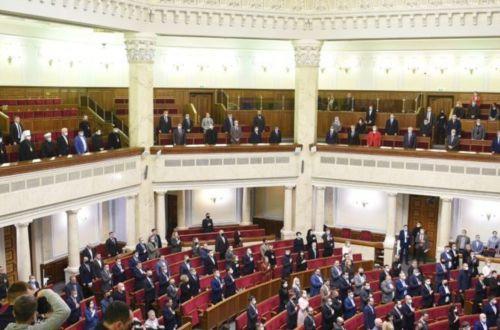 В проекте об экоинспекции увидели нарушение международных договоров Украины