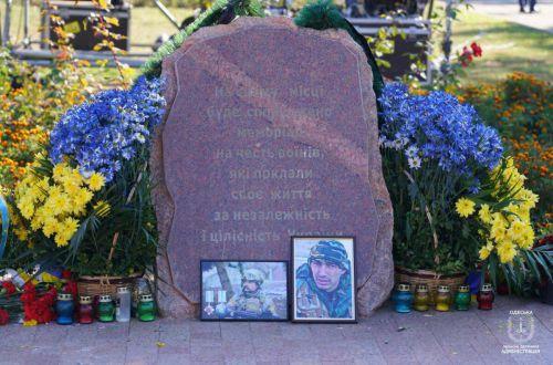В Одессе осквернен памятный знак погибшим бойцам ВСУ