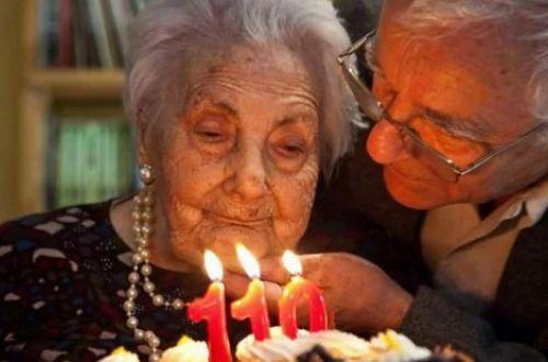 Ученые научились определять долгожителей по дате рождения