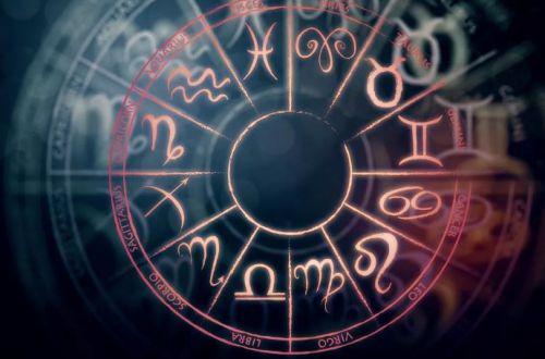У Овнов день благоприятен для путешествий: гороскоп на 3 апреля