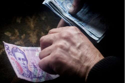 Решение уже принято: половина украинцев не сможет получить пенсию в 60 лет