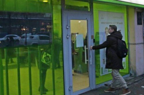 Потерял паспорт? Опасайся кредита от ПриватБанка: все подробности мошенничества