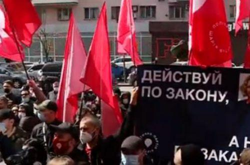 Митинг ОПЗЖ Медведчука в поддержку «Партии Шария» свидетельствует, что оппозиционные силы объединяются, - Чугаенко