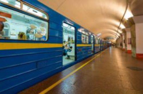 Метро в Киеве изменило график работы: как будут ходить поезда