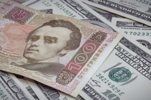 Официальный курс гривны установлен на уровне 27,97 грн/доллар