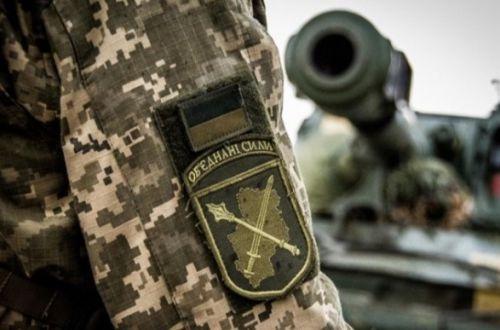 """ООС: Боевики 5 раз нарушали """"режим тишины"""""""