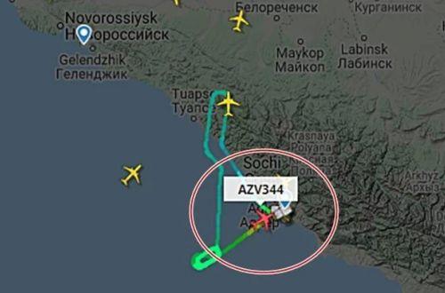 Слезы и паника: в РФ самолет разгерметизировался в небе