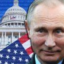 У Путина решили подначить США высказыванием об угрозах