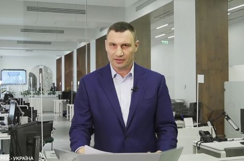 Кличко обратился к центральной власти из-за возможной внешней агрессии
