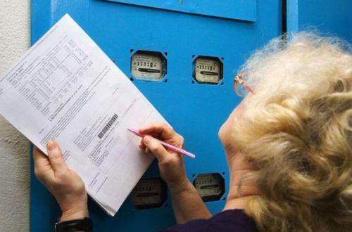 Украинцам не вернули льготный тариф на электроэнергию: что будет с ценами
