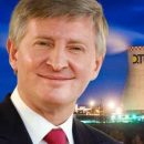 """Нацкомісія з питань енергетики оштрафувала """"ДТЕК"""" Ахметова майже на 2 млн гривень"""