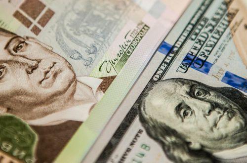 Валютные кредиты граждан Украины переведены в гривну