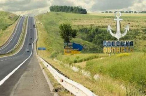 """Одесчина выходит из """"красной"""" зоны: что изменится с 25 апреля"""