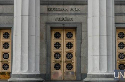 Сегодня состоится заседание Верховной Рады: нардепы рассмотрят вопрос о назначении министра энергетики