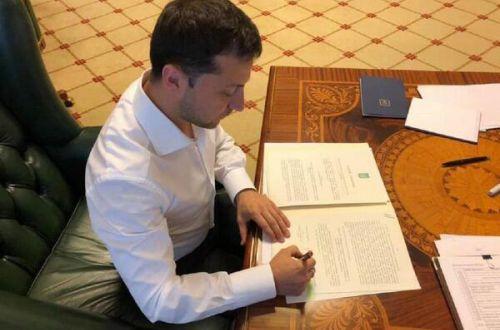 В Украине появился новый праздник: Зеленский подписал указ