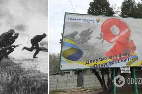 В Житомире депутат ОПЗЖ поздравил биллбордом с 9 Мая солдат СС