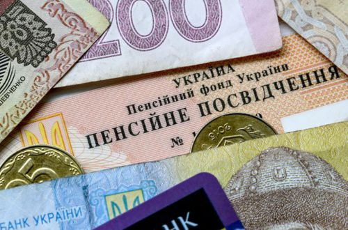 Проблема на 50 млрд: с чем рискует столкнуться ПФУ из-за новой пенсии