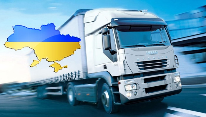 Грузовые перевозки по Украине по выгодным ценам