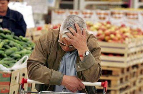 В Украине снова вырастут цены: какие продукты подорожают летом 2021