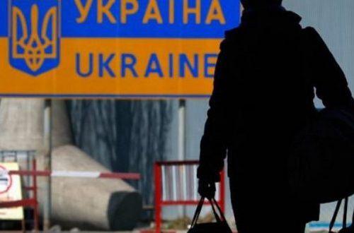 Опрос показал, сколько украинцев хотят выехать из страны