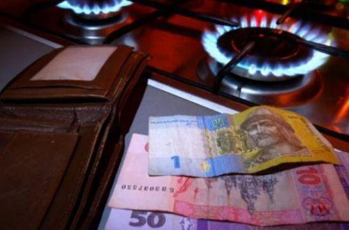 Гарантию фиксированной цены на газ дают две компании