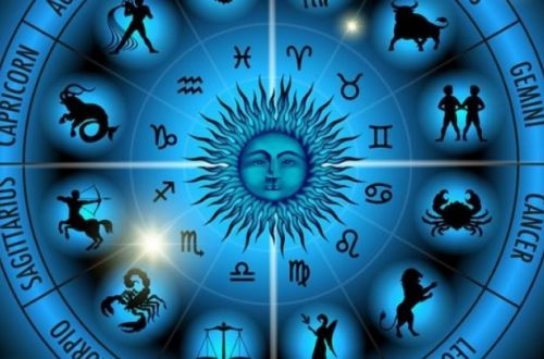 Звезды расположены благосклонно к Рыбам: гороскоп на 5 мая