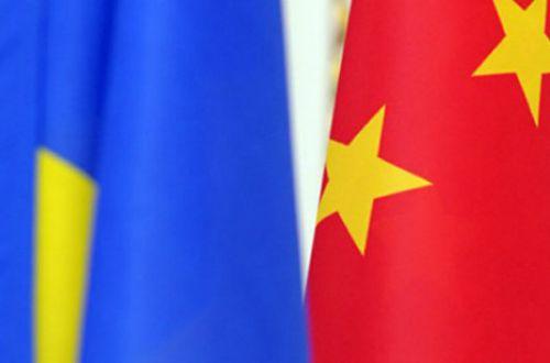 Стратегическое партнерство Украины и Китая: есть ли перспективы