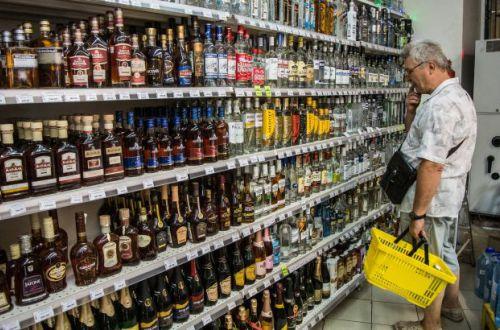 Украинцам хотят повысить цены на алкоголь: к чему стоит готовиться