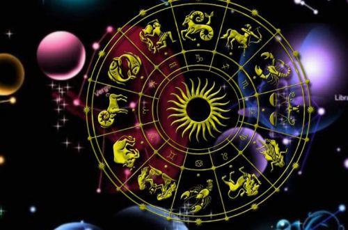 Потенциал Водолеев будет ослаблен: гороскоп на 8 мая