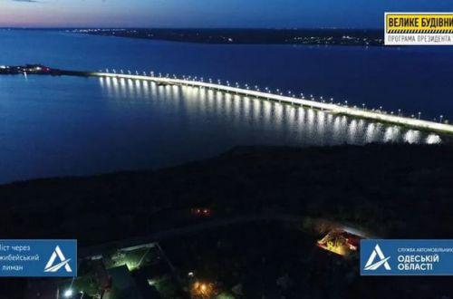 Огни Хаджибейского лимана: в Укравтодоре показали ночной мост. ФОТО