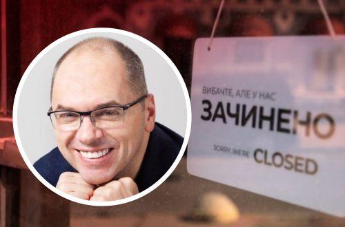 «Знахарь ты хренов…» Степанов розповів, як героїчно боровся з третьою хвилею COVID-19 і переміг. Українці не згодні
