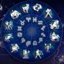 У Рыб наступает прекрасное время: гороскоп на 10 мая