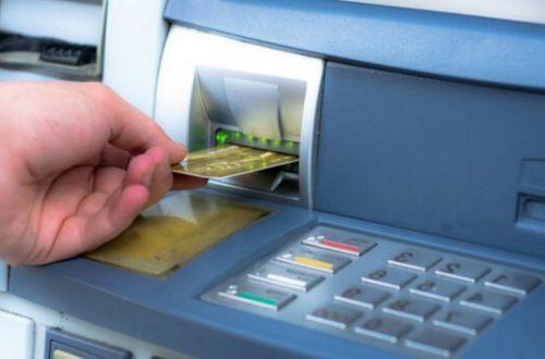 """Банковские карты украинцев массово блокируют, кому это грозит: """"Если у клиента…"""""""