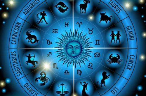 От Львов потребуется принятие важных решений: гороскоп на 12 мая