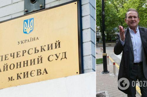 Нардепам ОПЗЖ суд отказал во взятии на поруки Медведчука