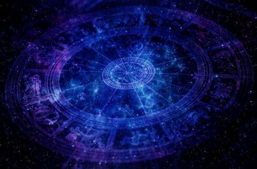 Энергетически мощный день у Скорпионов: гороскоп на 17 мая