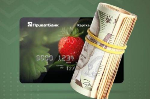 ПриватБанк подарит клиентам по 500 грн: названы условия