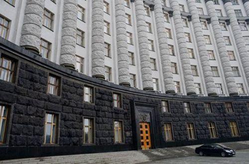 Сколько получают украинские министры: названы зарплаты