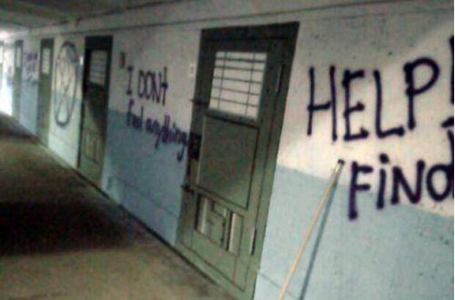 В Киеве неизвестные вандалы надругались над памяткой заключённым из Крыма