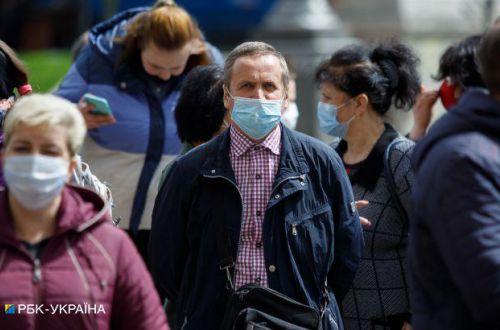 """Страна полностью стала """"желтой"""": Донецкую область вывели из """"оранжевой"""" зоны"""